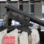 Пушка специальная гибралтарская
