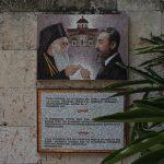 Фидель в мозаике, рядом с грецеской церковью...